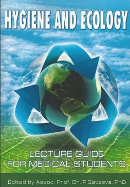 Hygiene and Ecology Lecture Guide
