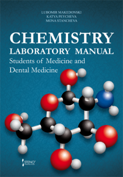 Chemistry Laboratory Manual
