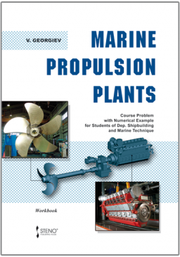 Marine Propulsion Plants - Workbook