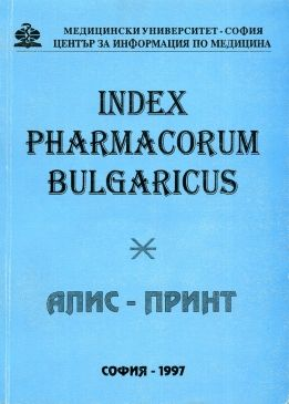 Index Pharmacorum Bulgaricus