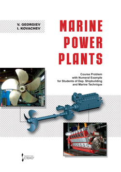 Marine Power Plants