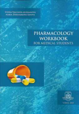 Pharmacology Workbook For Medical Students
