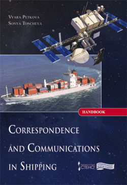 Correspondence and Communications in Shipping
