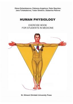 Human Physiology. Exercise Book for Students in Medicine