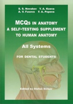 MCQs in Anatomy a Self-Testing Supplement to Essential Anatomy