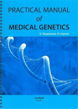 Practical manual of Medical Genetics