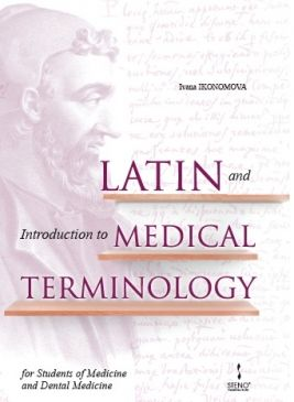 Latin and Introduction to Medical Terminology 2017