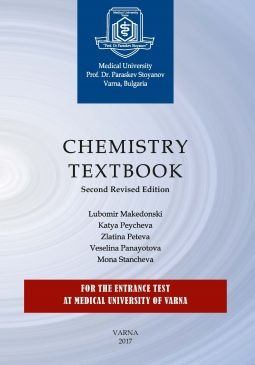 Chemistry Textbook for the Еntry Тest at Varna Medical University - 2014