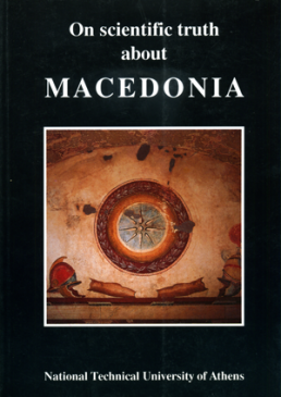 On Scientific Truth about Macedonia