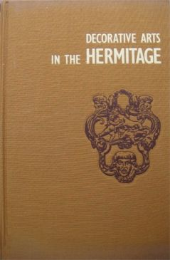Decorative Arts in the Hermitage