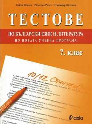 Литература по философии - 9a
