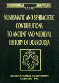 Numismatic and Sphragistic Contribution to Ancient and Medieval History of Dobroudja (Добруджа, 12/1995)