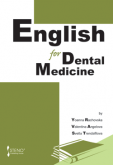 English for Dental Medicine